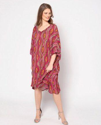 Ulla Popken Sommerkleid Kleid, Oversized, Rüschenkanten, selection